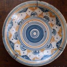 Antigüedades: PRECIOSO Y ANTIGUO CUENCO PLATO DE CERAMICA DE TALAVERA XVIII/XIX. Lote 195018306