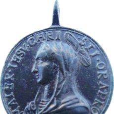 Antigüedades: BELLO MEDALLÓN SIGLO XVIII. BEAUTIFUL MEDALLON CENTURY XVIII. Lote 195036502