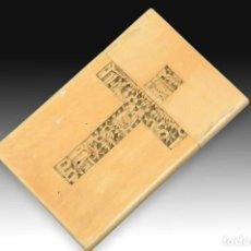 Antigüedades: TARJETERO ORIENTAL. MARFIL. SIGLO XIX. . Lote 195072356