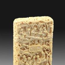 Antigüedades: TARJETERO ORIENTAL CON DRAGONES. MARFIL. SIGLO XIX. . Lote 195084526