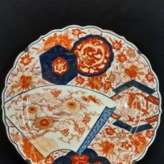 Antigüedades: PLATO. PORCELANA. IMARI. JAPÓN. SIGLO XIX.. Lote 195119202