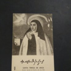 Antigüedades: ESTAMPA CON RELIQUIA DE SANTA TERESA, SOLEMNE IMPOSICIÓN DE LA CAPA A LOS TERCIARIOS CARMELITAS.. Lote 195180565