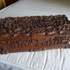 Antigüedades: CAJA DE MADERA DE SÁNDALO TALLADA. Lote 195202907