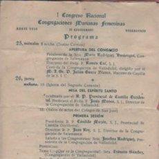 Antigüedades: DIPTICO DEL PRIMER CONGRESO NACIONAL CONGREGACIOES MARIANA FEMENENIAS VALLADOLID 1951. Lote 195203112
