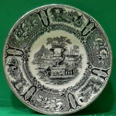 Antiquités: PEQUEÑO PLATO HONDO DE SARGADELOS. MARCAS INCISAS AL DORSO. PERFECTO ESTADO.. Lote 195225402