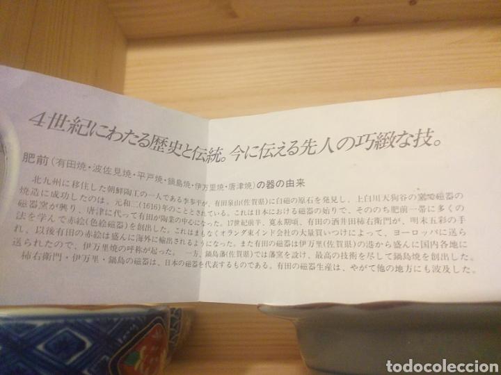 Antigüedades: Tazas japonesas - Foto 7 - 194347677
