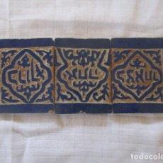 Antigüedades: AZULEJOS MUSULMANES ANTIGUOS SIGLO XVI. Lote 195245007