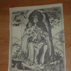 Antigüedades: ANTIGUA LAMINA EN PAPEL SECANTE DE LA VIRGEN.. Lote 195249295