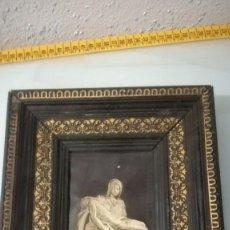 Antigüedades: MARCO CON ESTAMPA O LAMINA RELIGIOSA MEDIDAS MARCO APROXIMADAS 24X31 CM. Lote 195249740