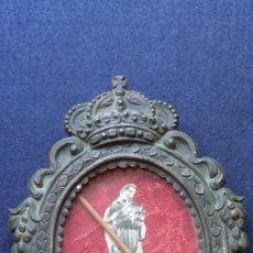 Antigüedades: ANTIGUO RELICARIO SAN MARTIN DE PORRES METAL REPUJADO. Lote 195267638