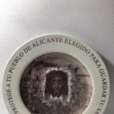 Antigüedades: PLATO DECORATIVO ··· SANTA FAZ ··· ALICANTE ··· 2005 ···. Lote 195317845