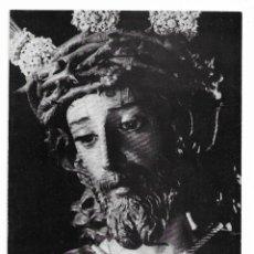 Antigüedades: ANTIGUA ESPERANZA MACARENA SENTENCIA 22 DE FEBRERO DE 1972 SOLEMNE SEPTENARIO DOLOROSO. Lote 195335820