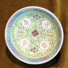 Antigüedades: PEQUEÑO PLATO DE PORCELANA CHINA, 10 CM DE DIÁMETRO, REPARADO. Lote 195336291