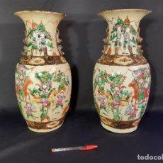 Antigüedades: PAREJA JARRONES PORCELANA. FIRMADOS. CHINA. SIGLO XIX-XX.. Lote 195379578