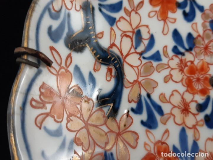 Antigüedades: Plato. Porcelana. Imari. Japón. Siglo XIX. - Foto 10 - 195387755