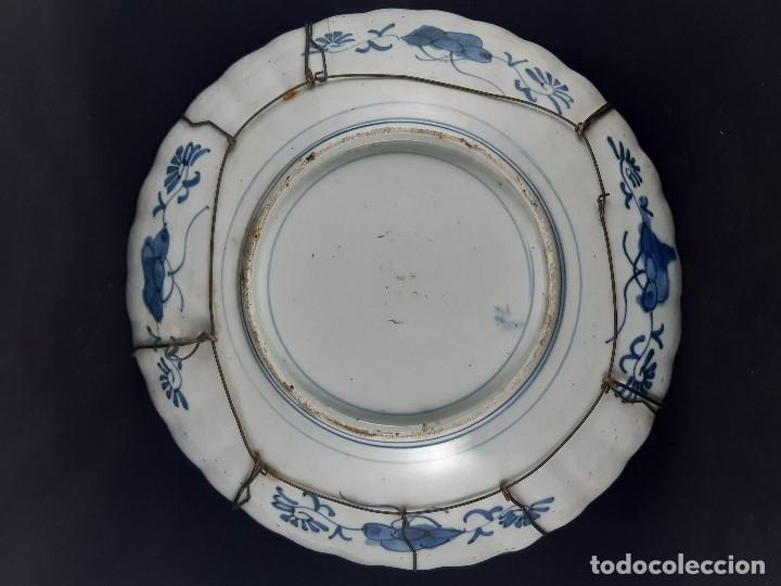Antigüedades: Plato. Porcelana. Imari. Japón. Siglo XIX. - Foto 11 - 195387755