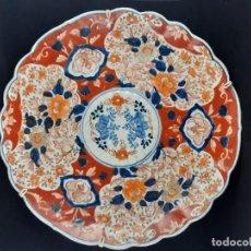 Antigüedades: PLATO. PORCELANA. IMARI. JAPÓN. SIGLO XIX.. Lote 195387900