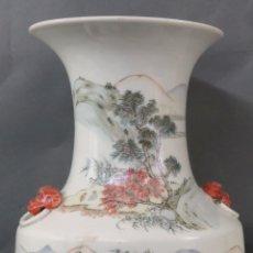 Antigüedades: JARRÓN EN PORCELANA PINTADA CHINA FAMILIA ROSA KUANG HSU DINASTÍA CHING FINALES DEL SIGLO XIX. Lote 195406657