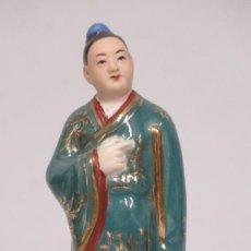 Antigüedades: BONITA FIGURA CHINA DE PORCELANA. MEDIADOS SIGLO XX. Lote 195414688