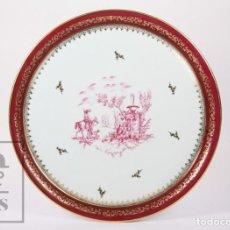 Antigüedades: FUENTE REDONDA DE PORCELANA LIMOGES - CHADELAUD, LIMOGES - PORCELAINE AUTHENTIQUE. Lote 195480788