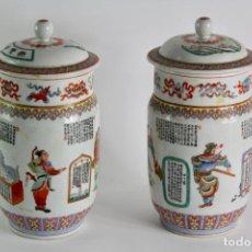 Antigüedades: PAREJA DE RECIPIENTES DE FARMACIA, PORCELANA CHINA. PRINCIPIOS S.XX.. Lote 195481158