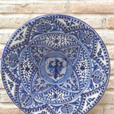 Antigüedades: 1 ) PLATO GRANDE ANTIGUO EN CERAMICA VIDRIADA DE MANISES ( VALENCIA ). Lote 195630712