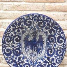 Antigüedades: 2 ) PLATO GRANDE ANTIGUO EN CERAMICA VIDRIADA DE MANISES ( VALENCIA ). Lote 195631095