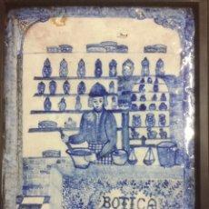 Antigüedades: CERÁMICA ENMARCADA FARMACIA 49X37CM CON MARCO.SIN 40X29 APROX. Lote 195735192
