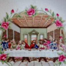 Antigüedades: PLATO CON PINTURA DE DE LA ULTIMA CENA DE JESUS. MADE IN JAPAN. MID-STATE PRODUCTS CO.. Lote 195788885