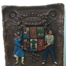 Antigüedades: CUADRO EUSKALERRIA TALLADO POLICROMADO EN RELIEVE POR H. EPELDE ESCUDO ZAZPIAK BAT PAIS VASCO BASQUE. Lote 220843242