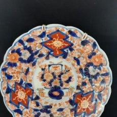 Antigüedades: PLATO. PORCELANA. IMARI. JAPÓN. SIGLO XIX.. Lote 195951907