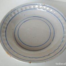 Antigüedades: FUENTE DE MANISES AGALLONADA. Lote 196341156