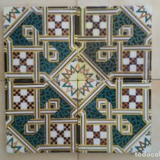Antigüedades: AZ-73A 4 AZULEJOS ANTIGUOS MOZARABES. Lote 196445532