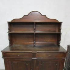 Antigüedades: ANTIGUO APARADOR ISABELINO - PLATERO, BUFETE - MADERA JACARANDÁ - S. XIX. Lote 196474150