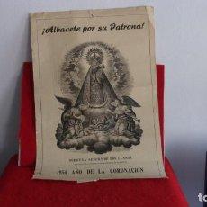 Antigüedades: LAMINA CORONACION VIRGEN LLANOS,AÑO 1956,ALBACETE. Lote 196482040