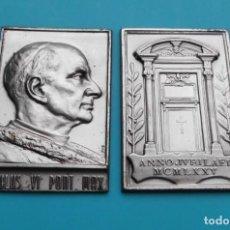 Antigüedades: RELICARIO PAULUS VI PONT MAX, ANNO JVBILAEI MCMLXXV. Lote 196551040