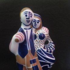 Antigüedades: PAREJA DE LABRADORES PORCELANA DE SARGADELOS. Lote 196598582