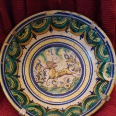 Antigüedades: GRAN FUENTE DE TALAVERA SIGLO XVIII.. Lote 196662360