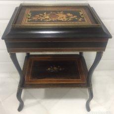 Antigüedades: PRECIOSA JARDINERA NAPOLEÓN III SIGLO XIX. Lote 156716834