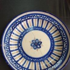 Antigüedades: MANISES ,PLATO HONDO SIGLO XIX CON LAÑAS. Lote 196726896
