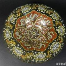 Antigüedades: PLATO GENÍS CIRERA CASANOVA AÑO 1930. Lote 196991733