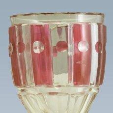 Antigüedades: COPA. Lote 197096206