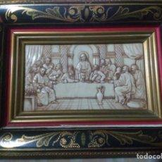 Antigüedades: ~~~~ ANTIGUO Y BONITO CUADRO CON PRECIOSO ENMARCAJE DE LA ULTIMA CENA, MIDE 22 X 16 CM. ~~~~. Lote 197257750
