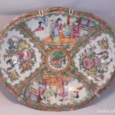 Antigüedades: BANDEJA FUENTE. PORCELANA. CANTÓN. CHINA. SIGLO XIX.. Lote 197358540