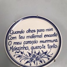 Antigüedades: ANTIGUO PLATO DECORATIVO FIRMADO Y NUMERADO. Lote 197398086