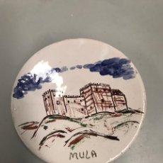 Antigüedades: PLATO DECORATIVO MULA. Lote 197400820