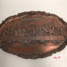 Antigüedades: PLATO DECORATIVO ULTIMA CENA. Lote 197426175