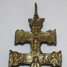 Antigüedades: IMPORTANTE CRUZ RELICARIA DE CARAVACA EN BRONCE. SIGLO XVIII. Lote 197788512