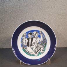 Antiquités: PRECIOSO PLATO DE SARGADELOS. AÑO 93.. Lote 197929192