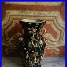 Antigüedades: JARRON DE PORCELANA CHINA CON PRECIOSO TRABAJO. Lote 197977557